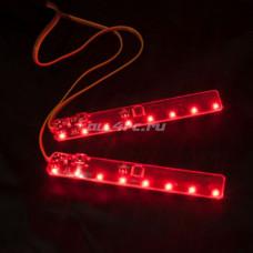 RC Car Dynamic Slim LED Light (2шт) Red
