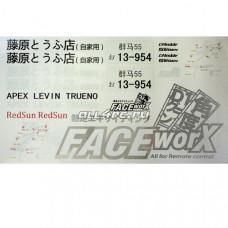 Набор наклеек для моделей AE86 Initial D (1лист)