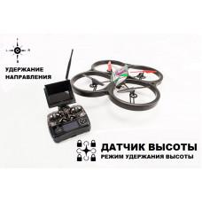 V666 Quadcopter (FPV 5.8GHZ, Headless Mode, удержание высоты)