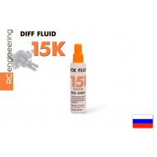 Масло силиконовое д/дифф. 15K 60 мл