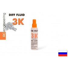 Масло силиконовое д/дифф. 3K 60 мл