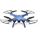 Запчасти к X5HW 4CH quadcopter with 6AXIS GYRO (с FPV камерой)