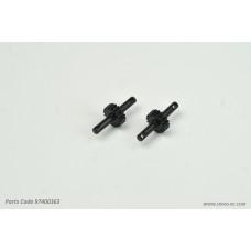 Transfer Case Gears: SG4, SR4