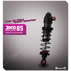 Gmade XD Aeration Shock Absorber 85mm (2)